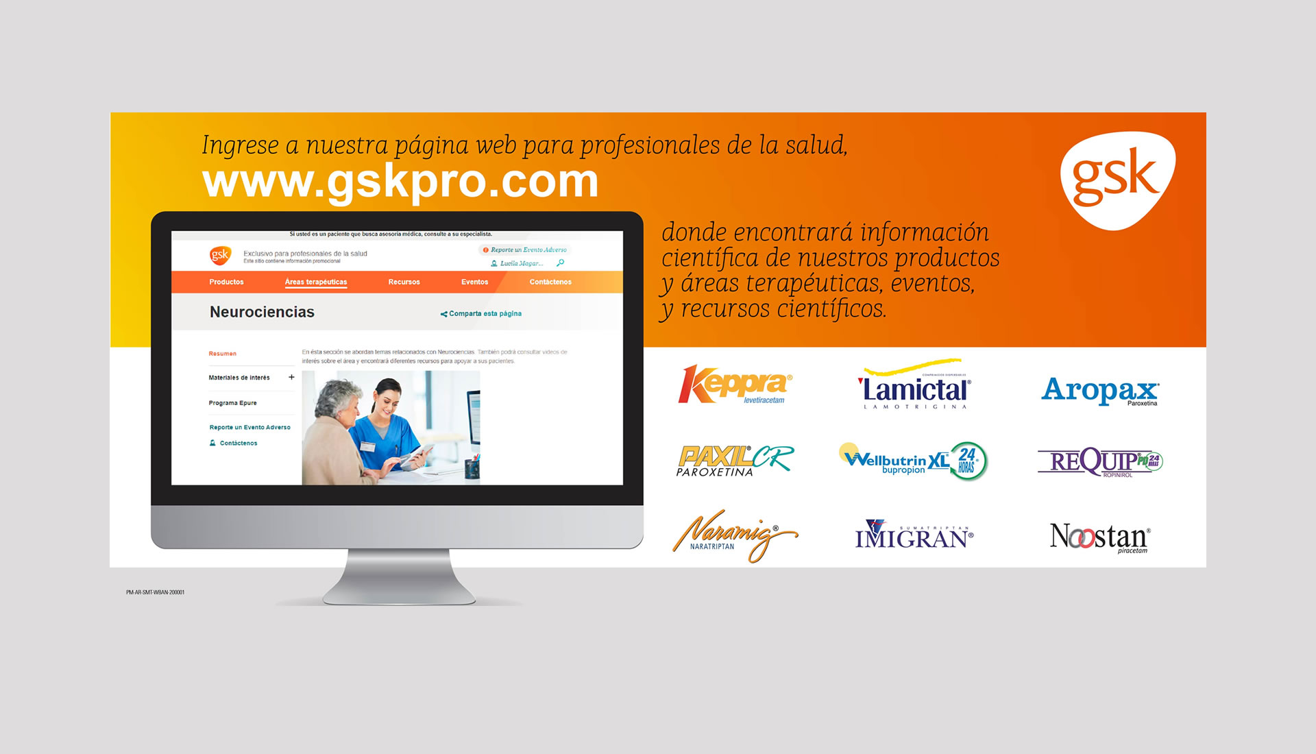 Laboratorio GSK